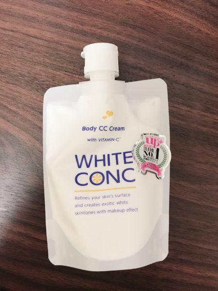 ホワイトコンク2