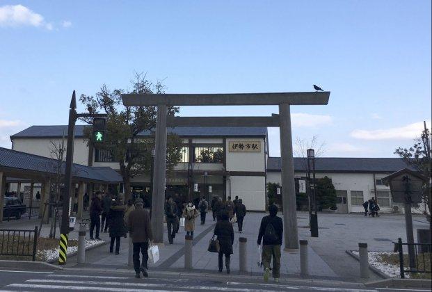 伊勢市駅画像