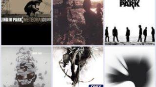 リンキンパークのおすすめアルバム画像