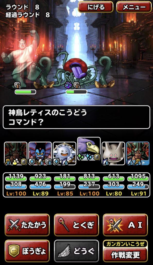 呪われし魔宮3−1