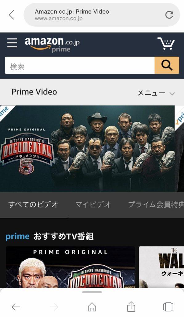 プライムビデオ登録2