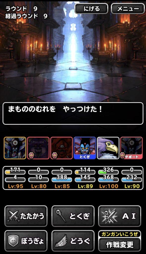 紅蓮の魔屍2ー1