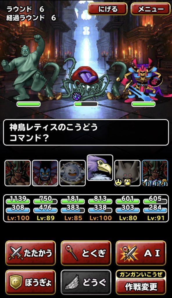 翠緑の魔棘2-1