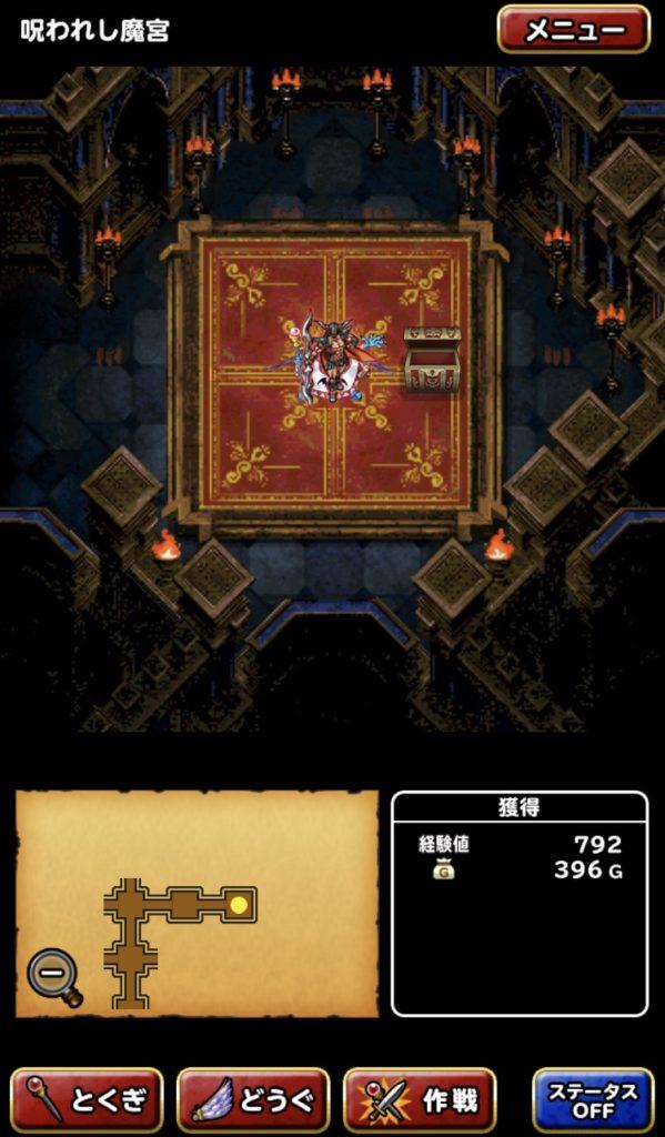 呪われし魔宮3−3
