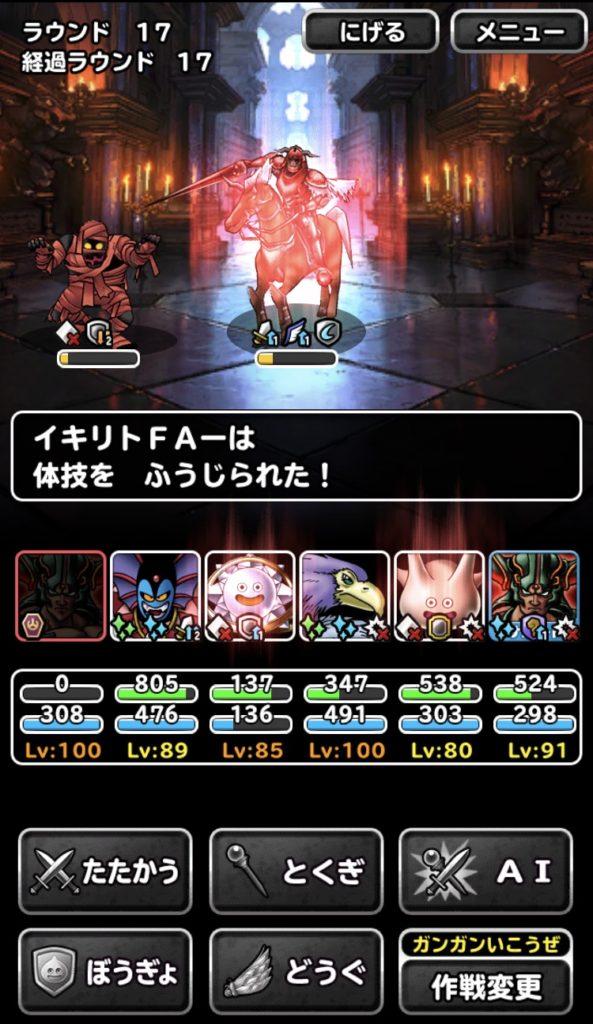 紅蓮の魔屍1−1