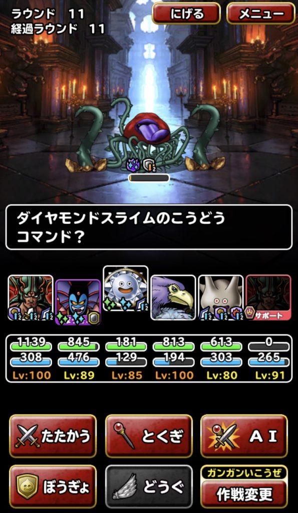 呪われし魔宮3−2