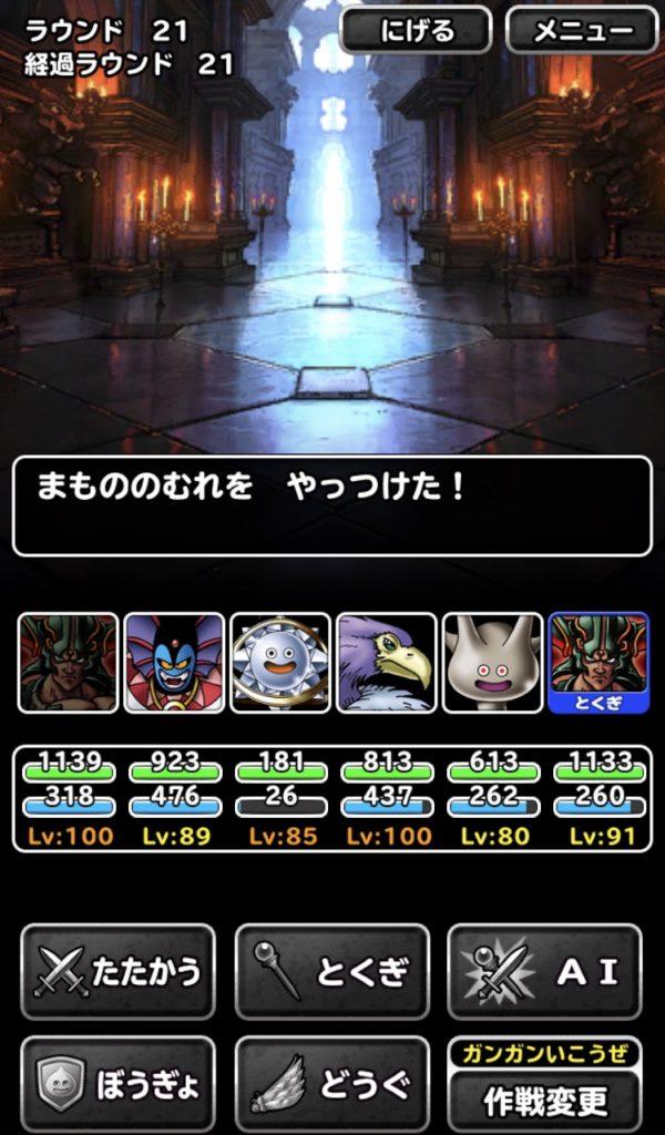 紅蓮の魔屍1−4