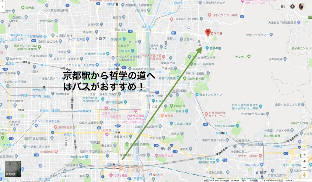 京都駅から哲学の道 バス