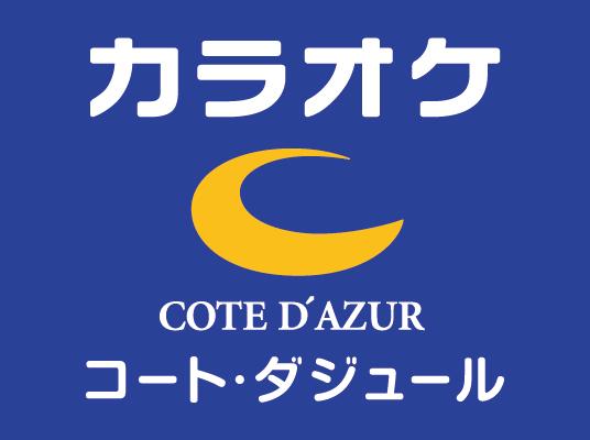 梅田コート・ダジュール泉の広場店