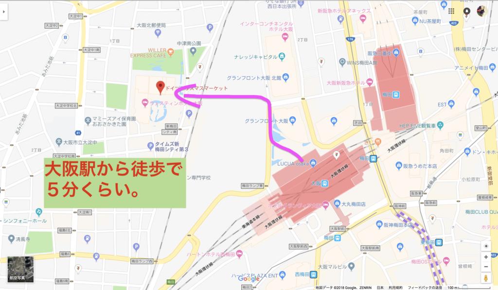 大阪クリスマスマーケットへのアクセス・行き方