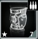 グレード1のニーパッド(弾薬)