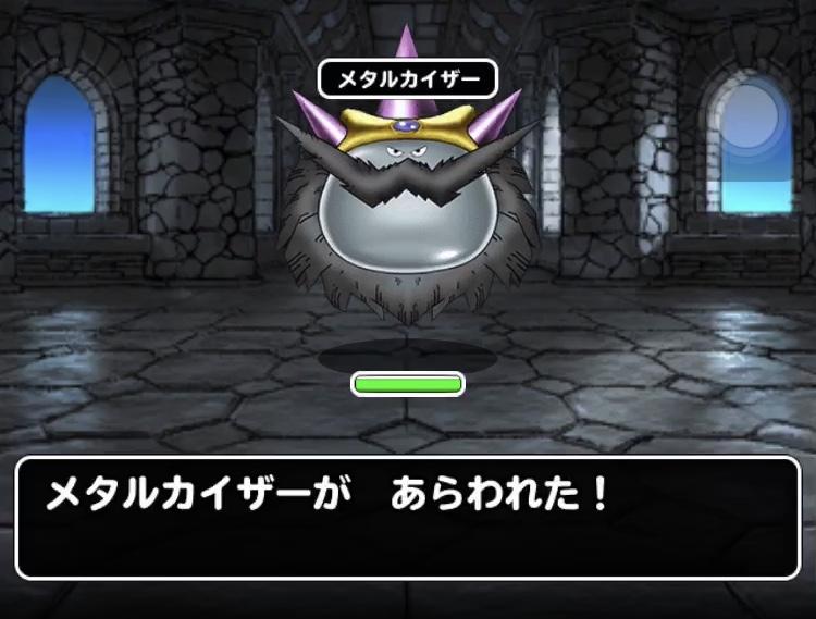 荒山の塔の強敵『メタルカイザー』