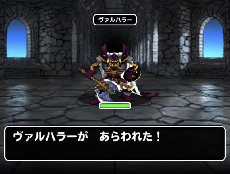 荒山の塔の強敵5