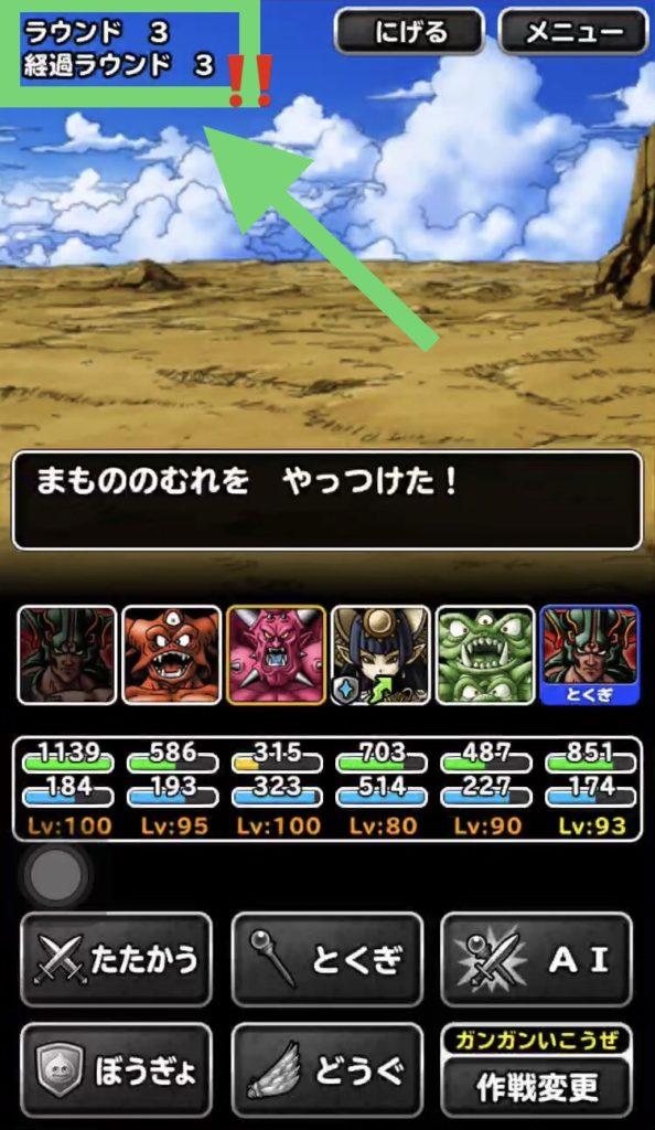 竜神王の試練『聖なる巨竜』19