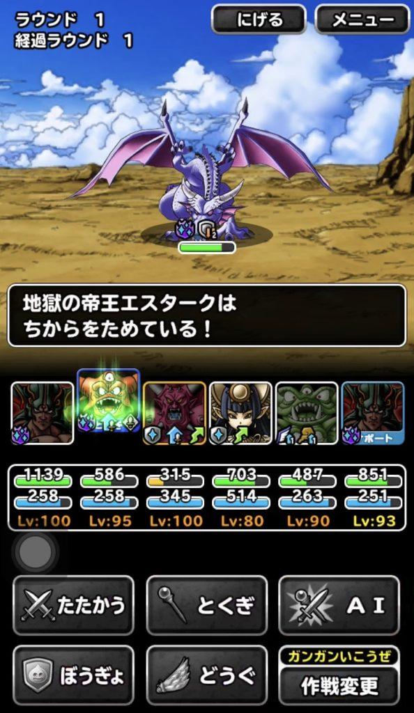 竜神王の試練『聖なる巨竜』7