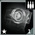 グレード1のバイザー(弾薬)