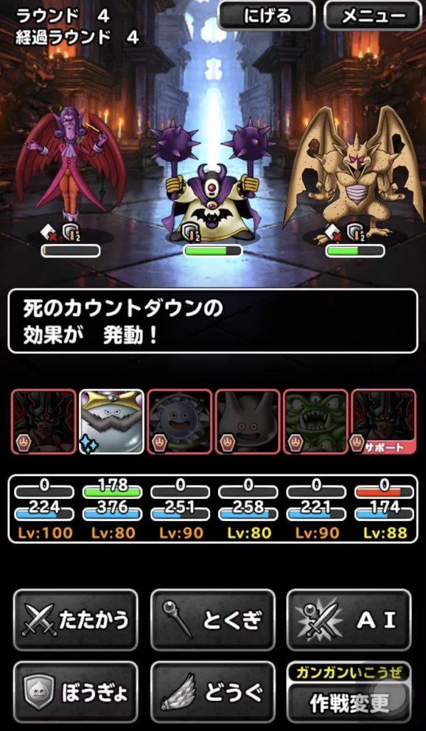 紫紺の魔導1-8