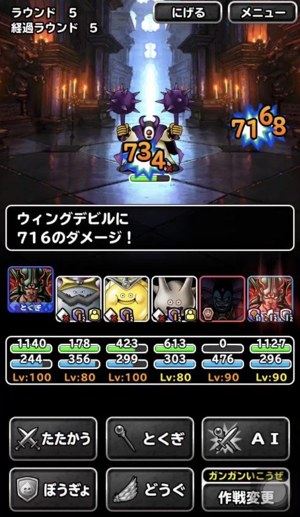 紫紺の魔導2-9