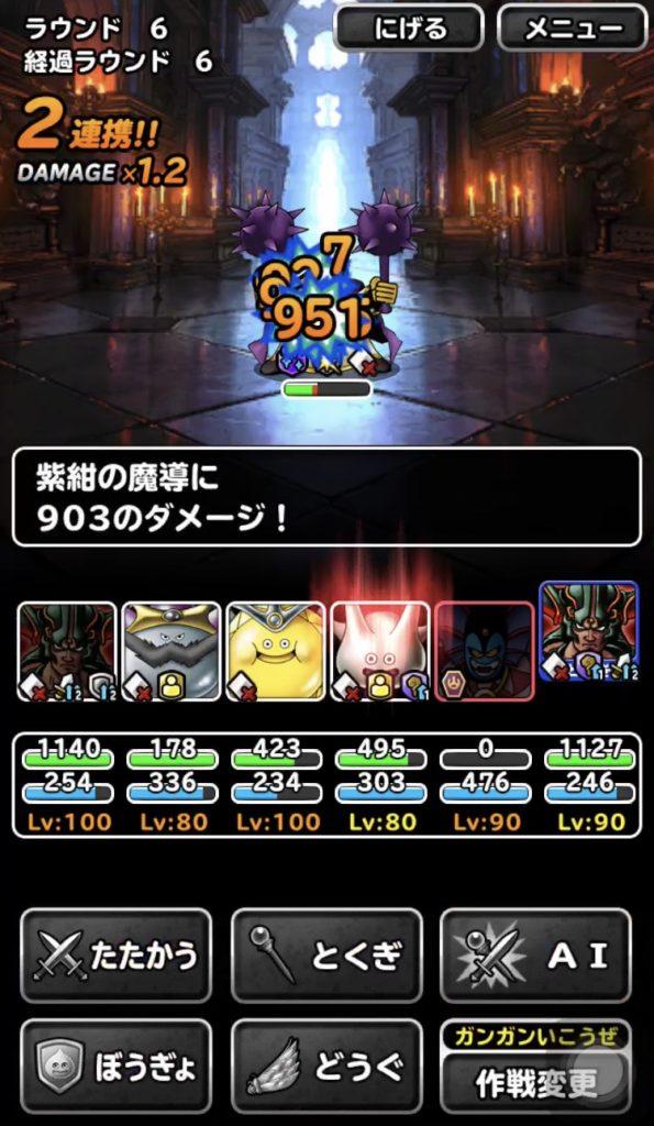 紫紺の魔導2-11