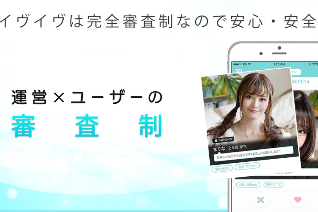 無料のおすすめ出会い系・マッチングアプリ4
