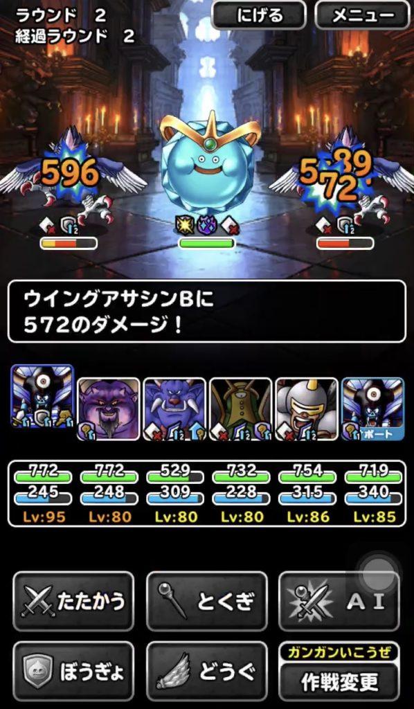 天色の魔晶3-4