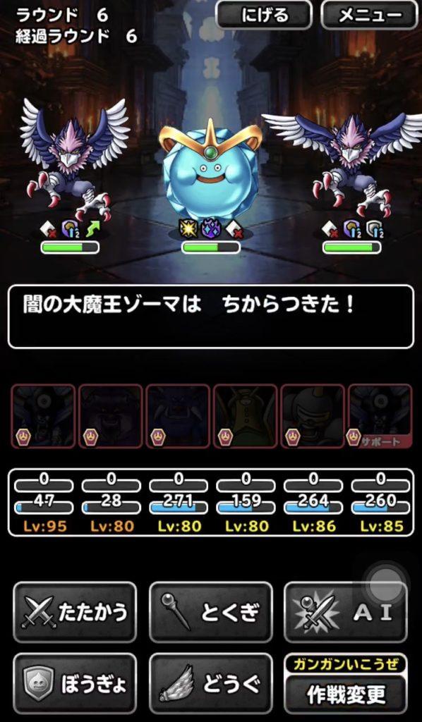 天色の魔晶3-9