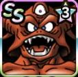 地獄の帝王エスターク