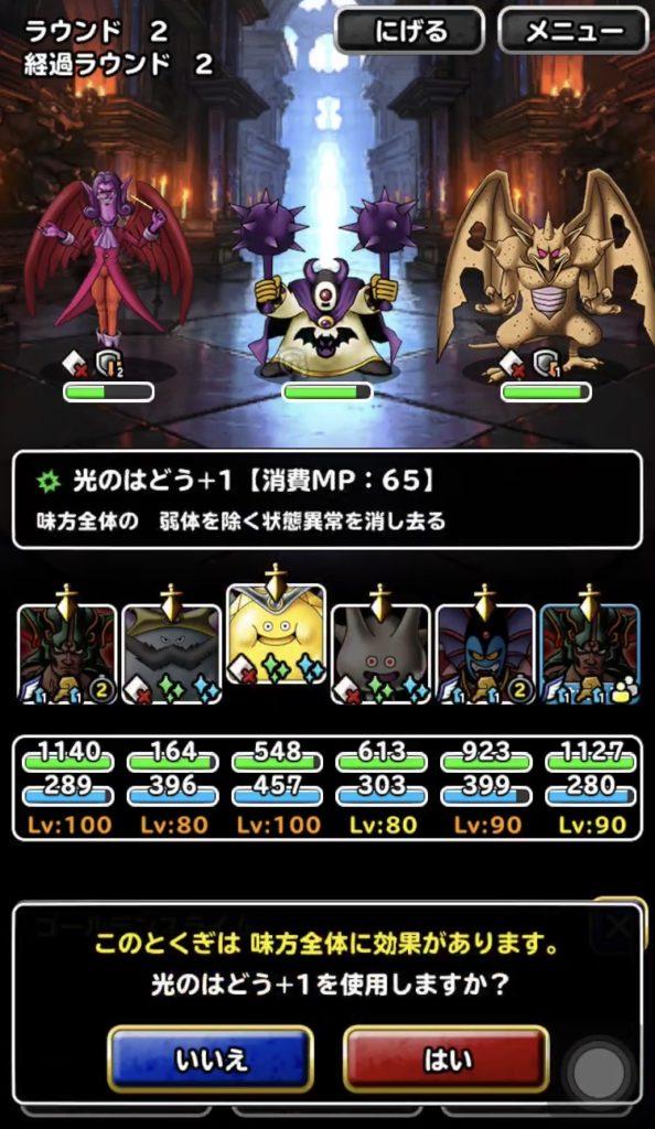 紫紺の魔導2-7