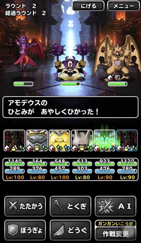 紫紺の魔導2-5