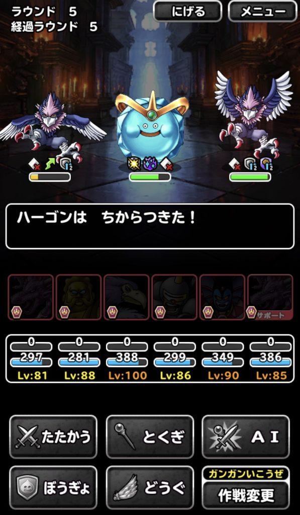 天色の魔晶2-3
