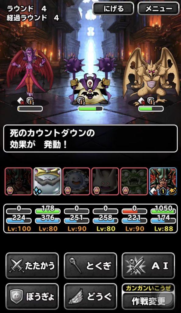 紫紺の魔導1-7