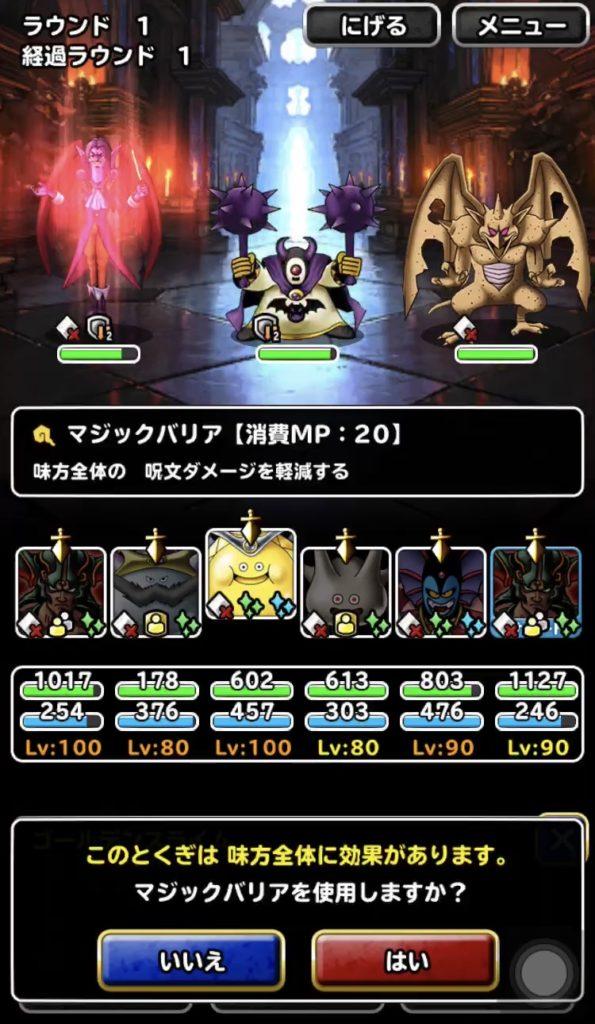 紫紺の魔導2-3