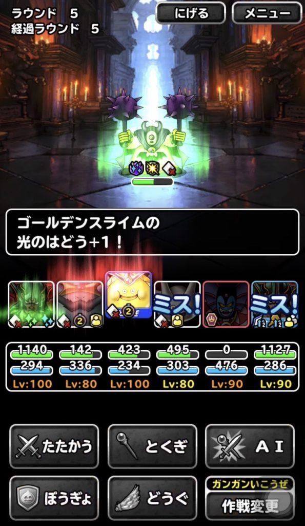 紫紺の魔導2-10