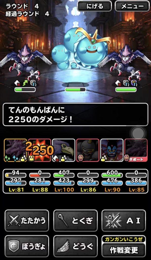 天色の魔晶1-6