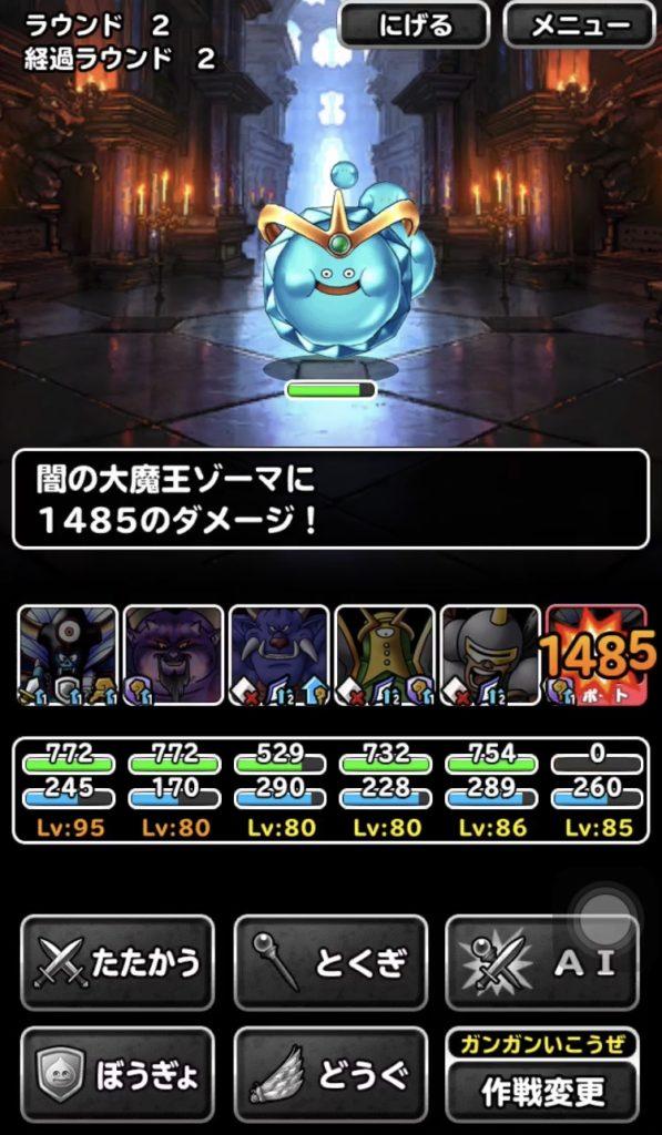 天色の魔晶3-6