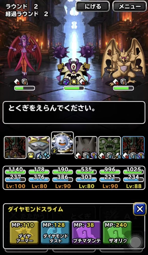 紫紺の魔導1-3