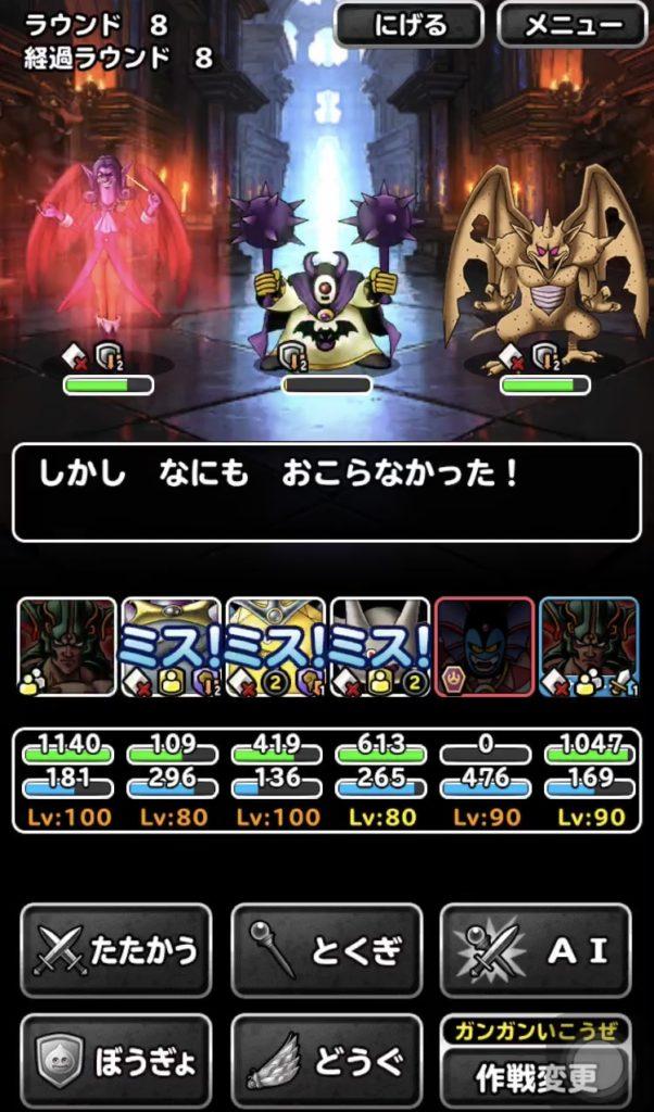 紫紺の魔導2-13