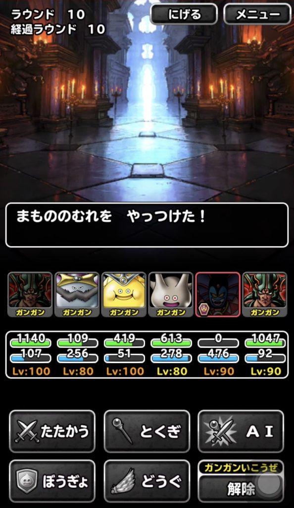 紫紺の魔導2-15