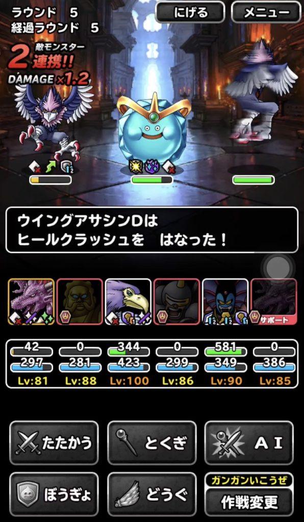 天色の魔晶1-7