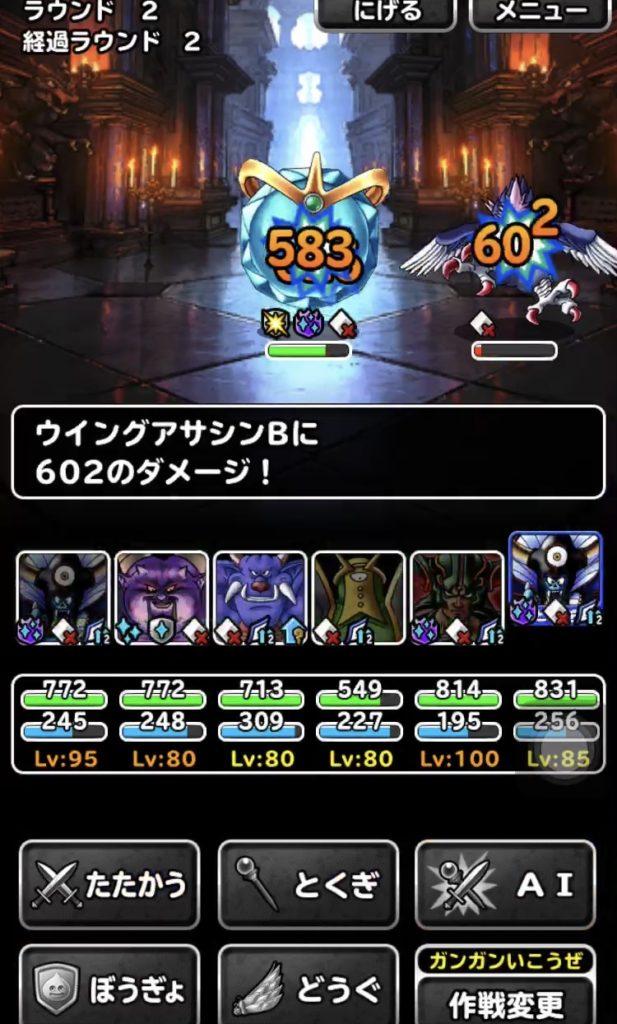 天色の魔晶4-4