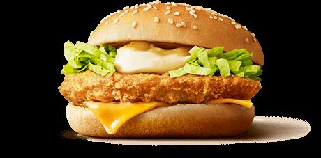 マックおすすめハンバーガー10