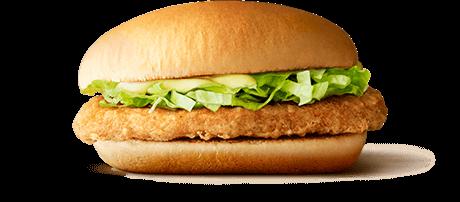 マックおすすめハンバーガー8