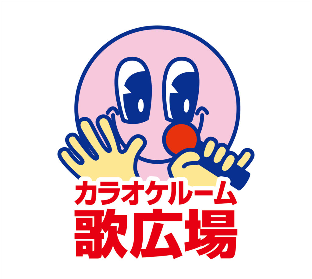おすすめ人気カラオケ店4