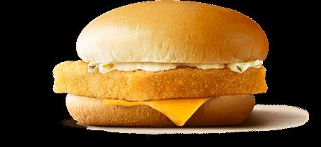 マックおすすめハンバーガー4