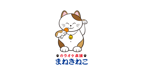 おすすめ人気カラオケ店5