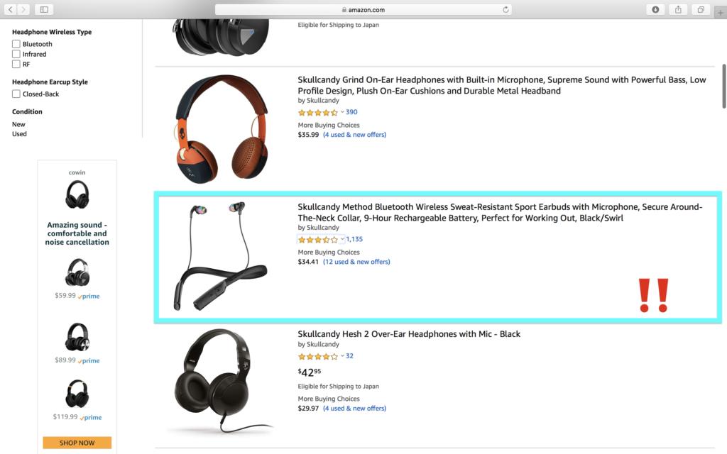 Amazon輸入転売のやり方10