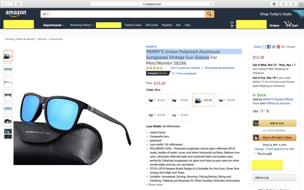 Amazon輸入転売のやり方5