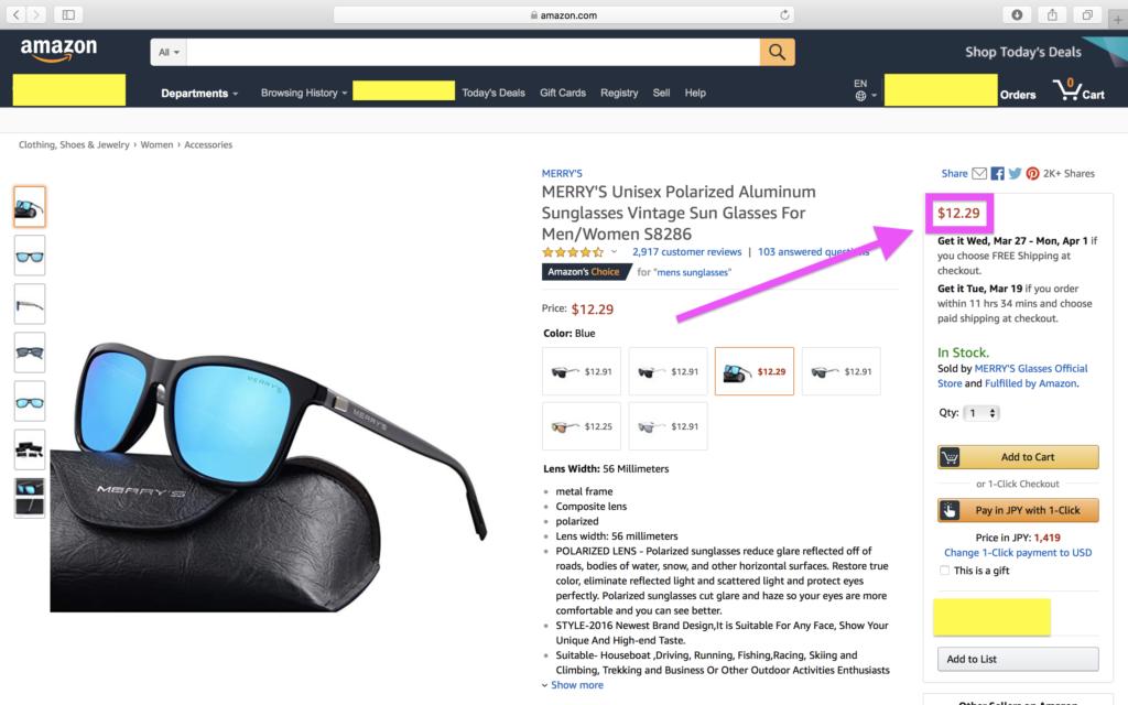 Amazon輸入転売のやり方4