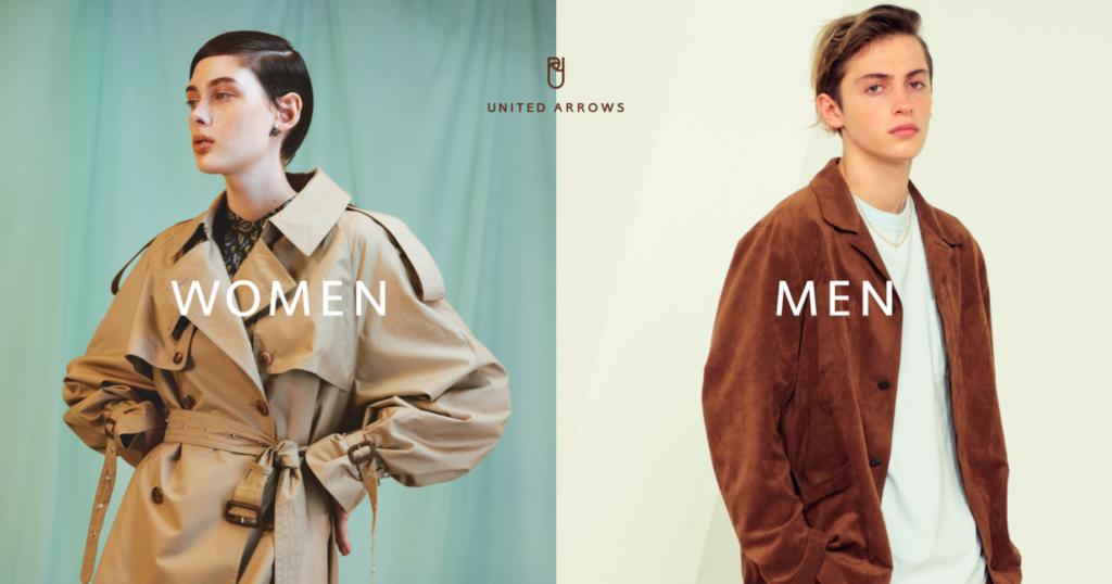 大学生におすすめのメンズファッションブランド15