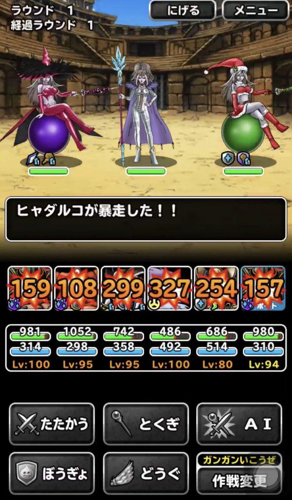 冒険王への旅路レベル22攻略3